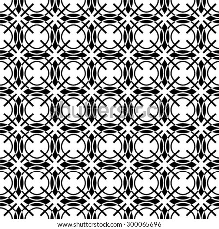 Seamless pattern, geometric texture. Monochrome. Backdrop. Vector illustration - stock vector