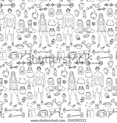 Seamless pattern hand drawn doodle fitness icons set. Vector illustration. Sport symbol collection. Cartoon bodybuilding various sketch elements: gym, sportsmen, barbell, dumbbell, vitamin, protein
