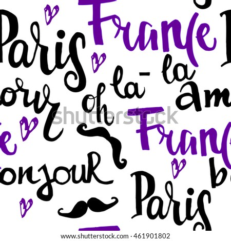 seamless pattern hand drawn words hand stock vector 461901802 rh shutterstock com French Flag Clip Art French Map Clip Art