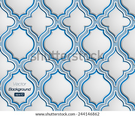 Seamless pattern of vintage elements - stock vector