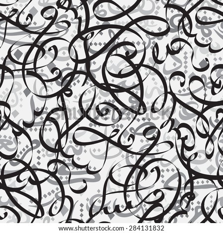Arabic Calligraphy Stock Photos Images Pictures