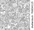 Seamless Pattern Psychedelic Groovy Peace Notebook Doodle Design- Hand-Drawn Vector Illustration Background - stock vector