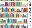 Seamless pattern with books, library bookshelf. Vector. - stock photo