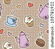 seamless pattern with coffee beans, cups, cupcakes and kettles - stock vector