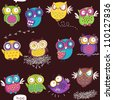 Seamless pattern with color owl in dark background - stock vector