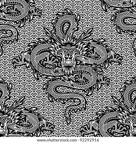 seamless pattern with dragons - stock vector