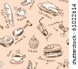 Seamless pattern with food. Visit my portfolio for big collection of doodles and backgrounds - stock vector
