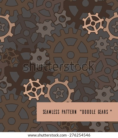 Seamless pattern with gears for your creativity - stock vector