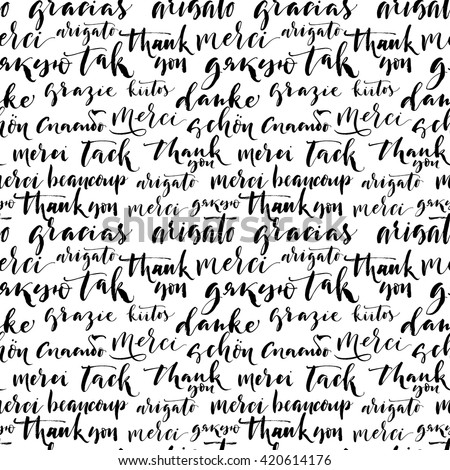 Seamless pattern with hand drawn thank you words on different language. Ink illustration. Modern brush calligraphy. Isolated on white background. Seamless ornament for wrapping paper.  - stock vector
