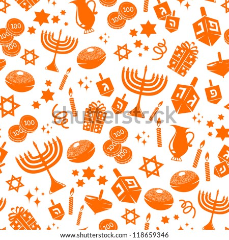 seamless pattern with  Hanukkah symbols - stock vector