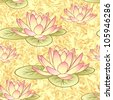 Seamless pattern with lotus flowers - stock vector