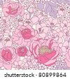 seamless pattern with pink floral ornament - stock vector