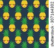 Seamless pattern with smiling sleeping pineapples for kids holidays on dark  background. Vector pineapple background. Cute summer fruit illustration. Exotic summer concept. - stock vector