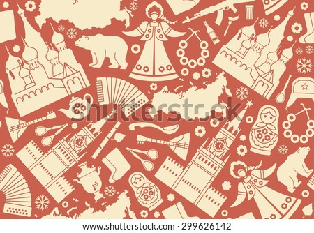 Seamless pattern with traditional Russian symbols - stock vector
