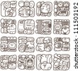 Seamless pattern with written symbols of the Maya - stock vector