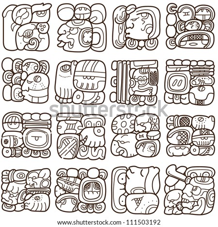 Seamless pattern with written symbols of the Maya