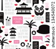 Seamless retro illustration i love china icon background pattern in vector - stock vector