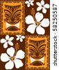 Seamless Tiki Luau Tiles - stock vector