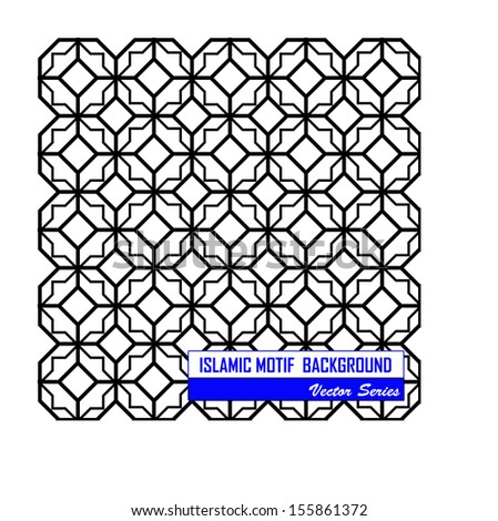 Seamless tile-able symmetrical vector pattern arabic islamic pattern background - stock vector