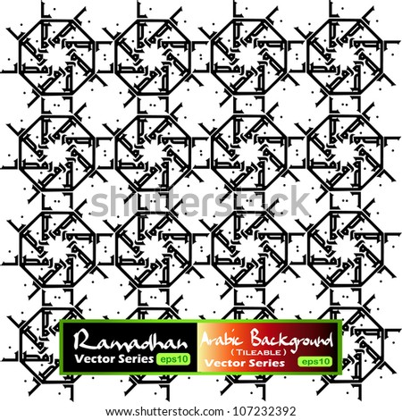 Seamless tile-able vector pattern made from Ramadan arabic calligraphy symbols . Ramadan is a holy fasting month for Muslim. It is also referred as Ramadhan or Ramazan in different countries - stock vector