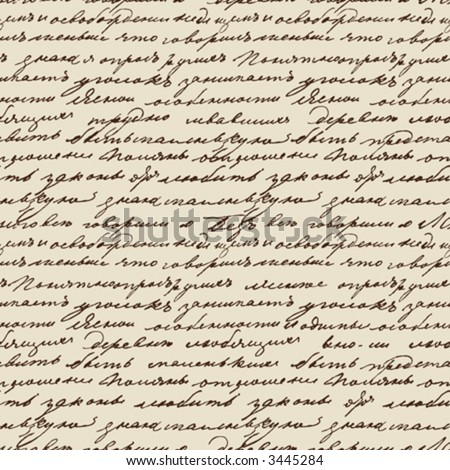 Seamless vector texture based on manuscript Leo Tolstoy - stock vector