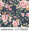 seamless vintage flower pattern on navy background - stock