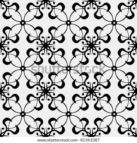 Seamless Wallpaper Background Pattern Of Fancy Loops And Curves