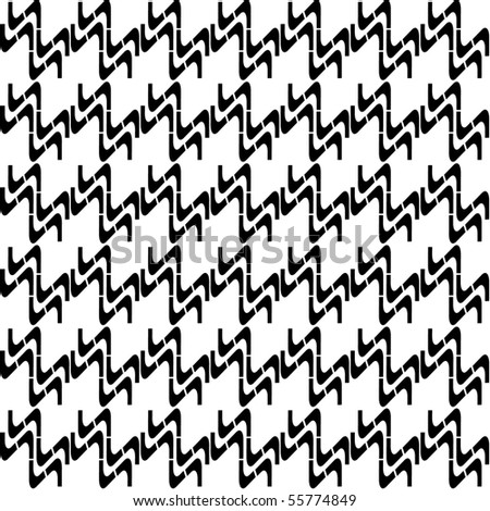 Seamless zigzag pattern #2. Vector illustration. - stock vector
