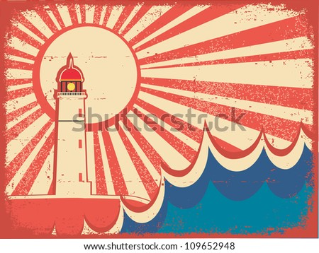 Seascape horizon. Vector illustration with lighthouse on grunge paper