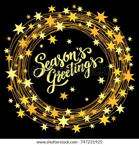 Seasons greetings christmas background star garland stock vector hd seasons greetings christmas background with star garland frame winter wreath template m4hsunfo