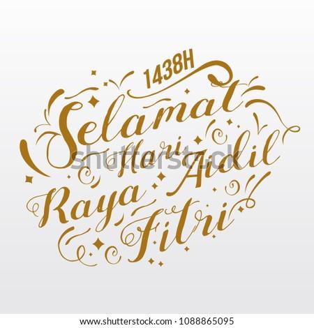 Most Inspiring Idul Fitri Eid Al-Fitr Decorations - stock-vector-selamat-hari-raya-aidil-fitri-idul-fitri-hijriah-transalation-happy-eid-al-fitr-th-1088865095  2018_933574 .jpg
