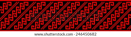 serbia traditional ethnic costume motif seamless pattern - stock vector