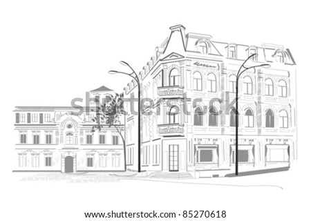 Series of streets in the city - stock vector