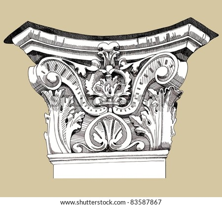 Series - The reliefs of the 19th century Kiev buildings (Ukraine) drawn by me (ink, stylus) - stock vector
