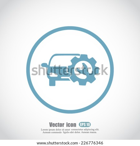 service vehicle  vector icon - stock vector