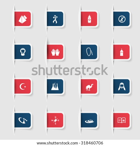 Set, a collection of unique paper stickers icons arabic - stock vector