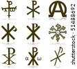 Set Christan vector. various religious symbols - stock vector
