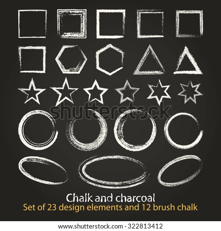 Set design elements created using brushes made of chalk. In addition to the icons in the file also contains 12 original brushes. - stock vector