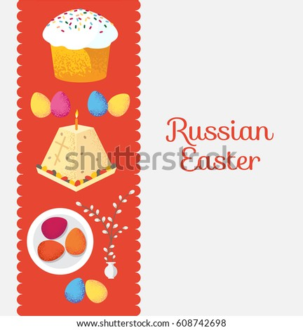 set easter food easter cake eggs stock vector royalty free
