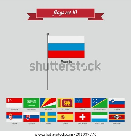 Set 10. Flags of the world. Flat style design - vector - stock vector