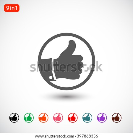 Set 9 in 1: gray thumb up icon - stock vector