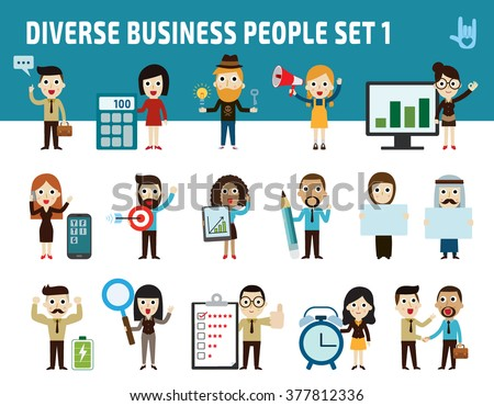 set nationality difference poses of  business people