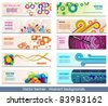 Set of abstract banner backgrounds. - stock vector