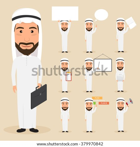 set of arab business man character at office work. people character. - stock vector