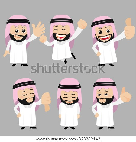 Set of Arab characters in different poses - stock vector