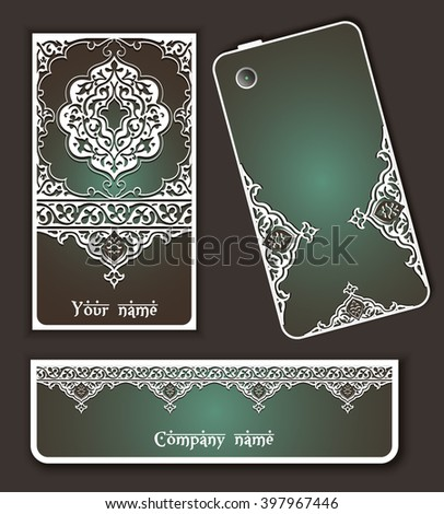 Set of arabesque ornaments for business, visiting cards and mobile phone. Moorish eastern pattern.  Editable vector illustration. - stock vector