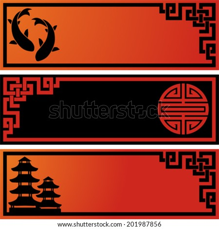 Set of 3 Asian black and red banners - stock vector