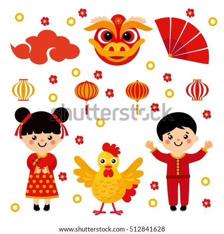 Set Asian Characters Objects Chinese New Stock Vector 512841628
