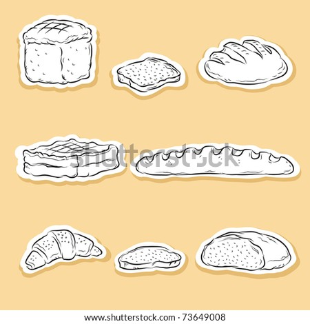 Set of Bakery icons