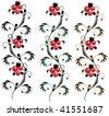 set of batch delicate ornament Flower. vector petrikovsky ornament - stock vector